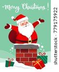 vector cartoon illustration of... | Shutterstock .eps vector #779175922