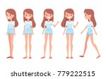 pretty girl flat vector set.... | Shutterstock .eps vector #779222515