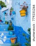 traditional moroccan courtyard...   Shutterstock . vector #779231266