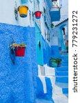 traditional moroccan courtyard...   Shutterstock . vector #779231272