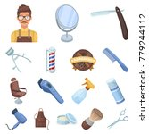 barbershop and equipment... | Shutterstock .eps vector #779244112