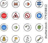 line vector icon set  ... | Shutterstock .eps vector #779258812