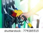 a colorful petrol pump filling... | Shutterstock . vector #779285515