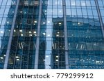 wall of glass with windows of... | Shutterstock . vector #779299912