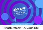 abstract geometric background... | Shutterstock .eps vector #779305132