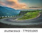 bending asphalt road in the... | Shutterstock . vector #779351005
