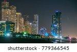 view of modern skyscrapers... | Shutterstock . vector #779366545