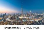 dubai downtown day to night...   Shutterstock . vector #779374936