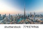dubai downtown day to night...   Shutterstock . vector #779374966