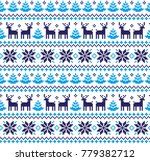 new year's christmas pattern... | Shutterstock .eps vector #779382712