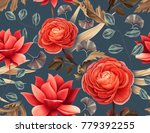 tropical seamless pattern with... | Shutterstock . vector #779392255