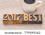 2017 best word abstract in... | Shutterstock . vector #779395162