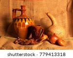autumn country still life | Shutterstock . vector #779413318