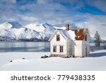 Snowy winter in the Arctic Circle