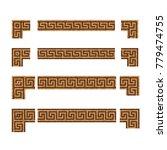 a set of four mosaic tile... | Shutterstock .eps vector #779474755
