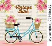 vintage bike basket flowers... | Shutterstock .eps vector #779486632