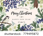 christmas card with winter... | Shutterstock .eps vector #779495872