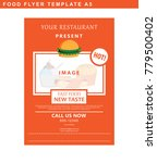 flyer design of restaurant... | Shutterstock .eps vector #779500402