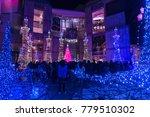 tokyo  japan   nov 25 ... | Shutterstock . vector #779510302