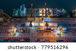 logistics and transportation of ... | Shutterstock . vector #779516296