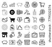 market icons. set of 36... | Shutterstock .eps vector #779532376