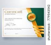 certificate of participation...   Shutterstock .eps vector #779543542