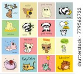 big set of vector kid's cards... | Shutterstock .eps vector #779563732
