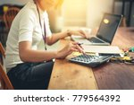 business objects of engineers...   Shutterstock . vector #779564392