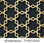 arabic seamless pattern with 3d ...   Shutterstock .eps vector #779572552
