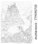 fantasy landscape. fairy tale... | Shutterstock .eps vector #779590735