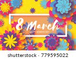 yellow colorful paper cut... | Shutterstock . vector #779595022