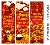 happy chinese new year greeting ... | Shutterstock .eps vector #779609266