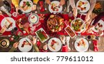 christmas new year dinner group ... | Shutterstock . vector #779611012