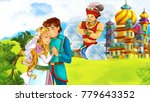 cartoon scene with young prince ... | Shutterstock . vector #779643352