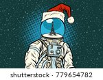 christmas astronaut with dreams ...