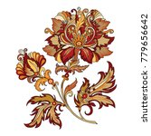vector clipart decorative... | Shutterstock .eps vector #779656642