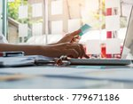 business people use post it... | Shutterstock . vector #779671186