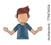 man avatar faceless   Shutterstock .eps vector #779676016
