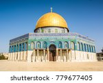 dome of the rock mosque on... | Shutterstock . vector #779677405