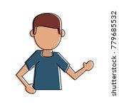 man avatar faceless   Shutterstock .eps vector #779685532