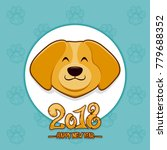 happy new year of the dog 2018. ... | Shutterstock . vector #779688352