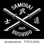 vector emblem of samurai katana.... | Shutterstock .eps vector #779711542