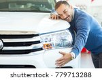 shot of a happy mature man... | Shutterstock . vector #779713288