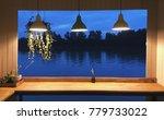 modern open window with night... | Shutterstock . vector #779733022