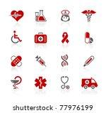 medicine   heath care    redico ... | Shutterstock .eps vector #77976199