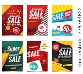 sale banner collection   Shutterstock .eps vector #779764822