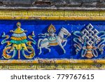 bright colorful relief on the... | Shutterstock . vector #779767615