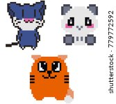 8 bit  animal characters   Shutterstock .eps vector #779772592