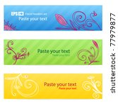 set of floral colorful vector...   Shutterstock .eps vector #77979877