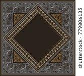 vintage ornate decorative frame   Shutterstock .eps vector #779806135